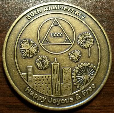 AA International Convention Medallion | 2015 Atlanta AA International Convention